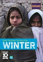 et_winter_2020_booklet_cover_usa-min