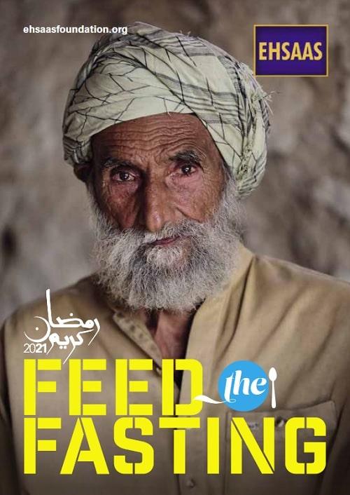 Ramadan 2021 Booklet